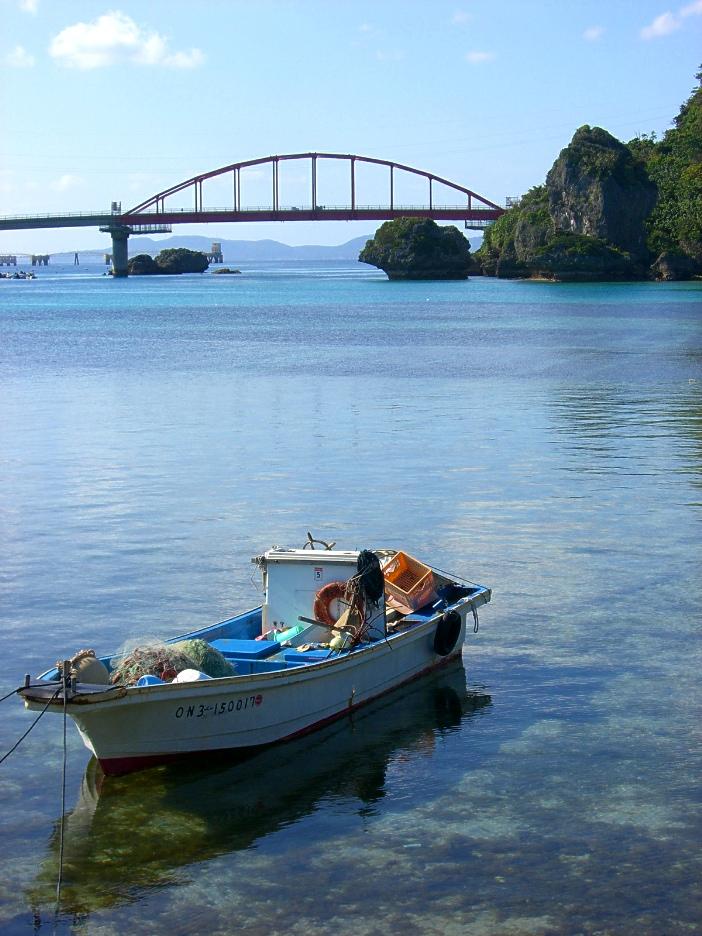 Okinawan Fishing boat