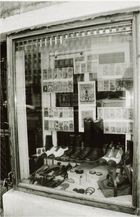 Old-style shoestore