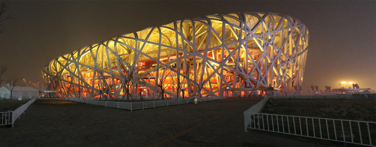 Olympic Stadion Beijing