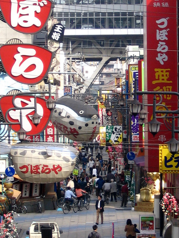 Osaka Alleyway