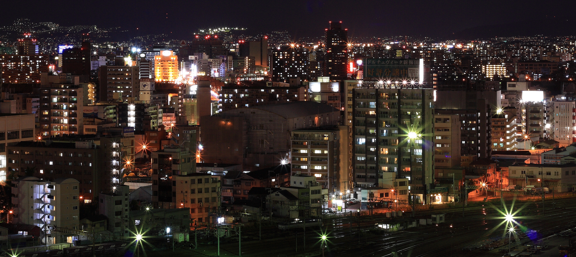 Osaka night lights