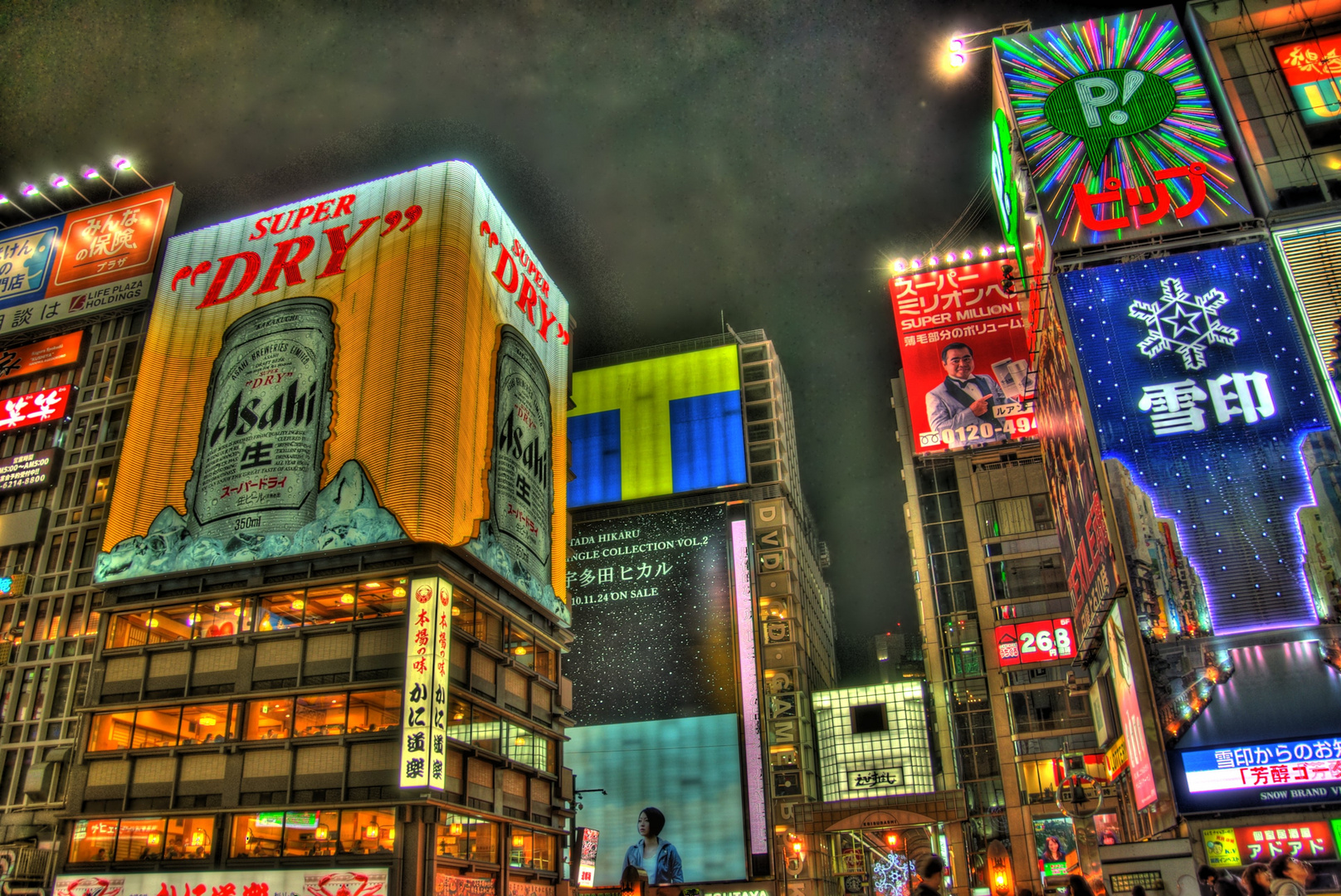 Osaka Times Square