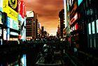 osaka un soir de typhon A