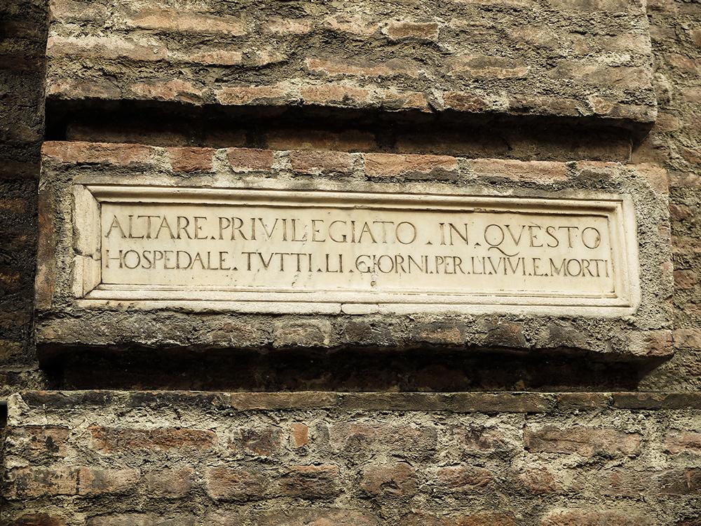 Ospedale San Giovanni Battista - antica sede