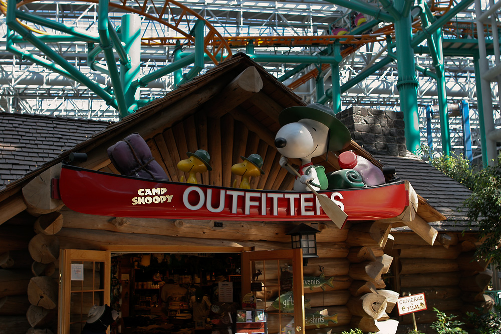 Outfitters :-)
