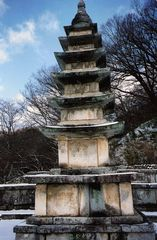 Pagoda of the Koryó Kingdom (918-1392), Kumsan-sa  (MW 1997/2 - o)