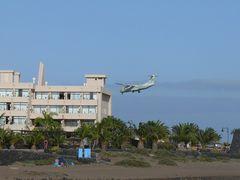 Paketangebot zum Sonderpreis: Hotel und Flug