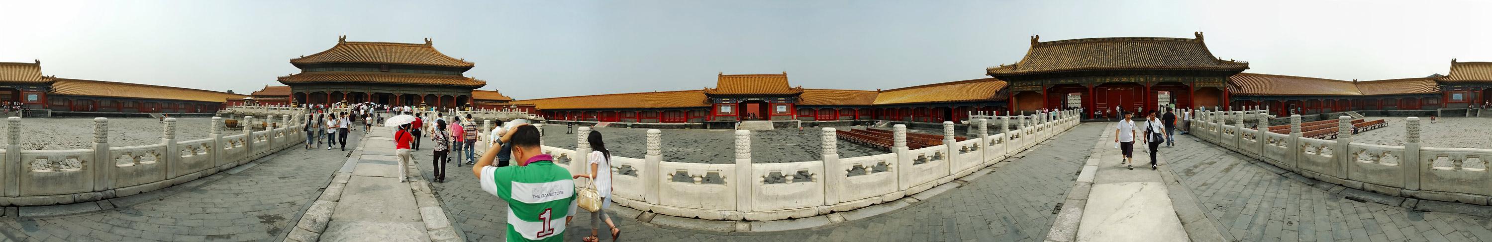 Palast der himmlischen Reinheit ...