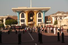 Palast in Muscat