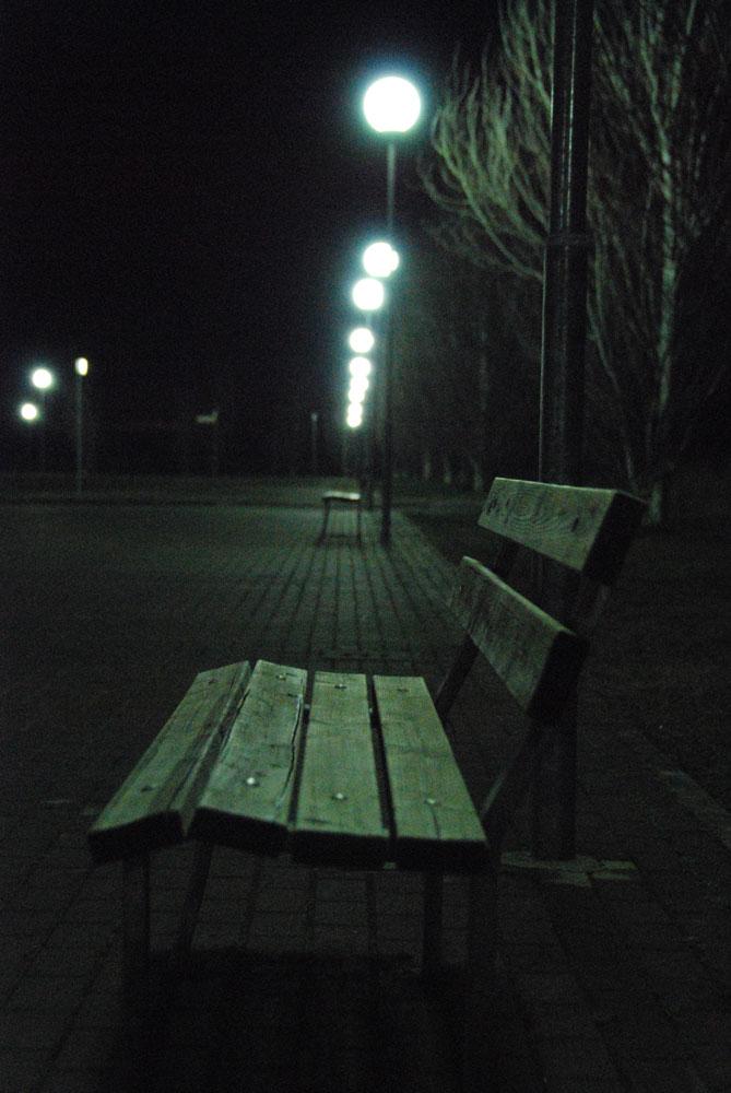 Parco von Francesco Bertani