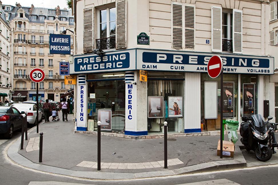 Paris 23