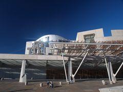 Pàrlamaid na h-Alba - Parlament Schottlands
