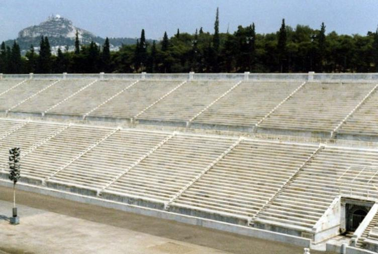 part of the olympic stadium in Athens