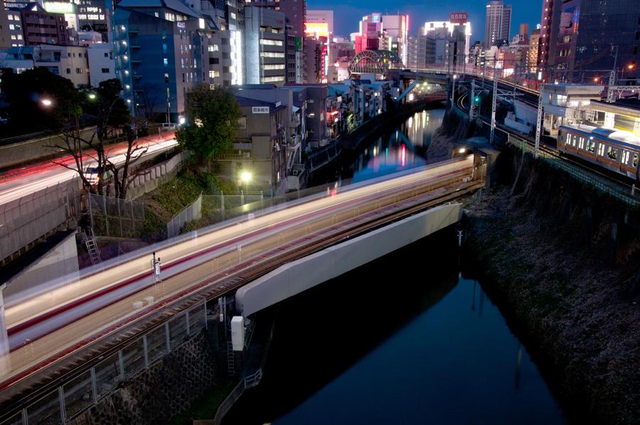 part of Tokyo