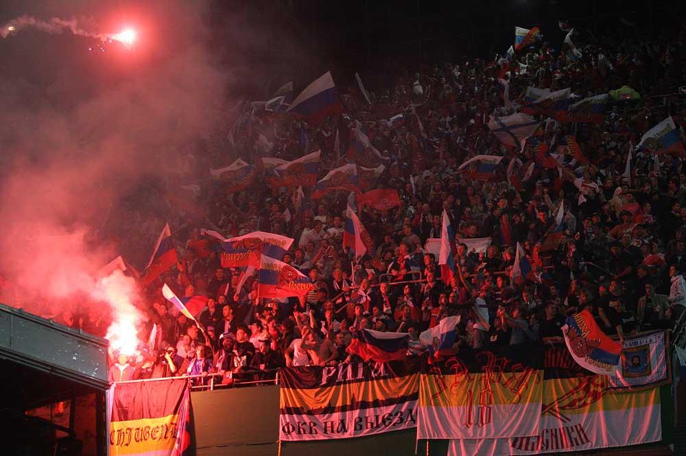 Party im Rußland Fanblock