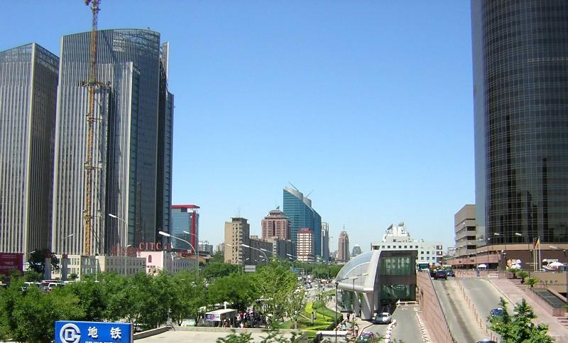 Pechino 2005