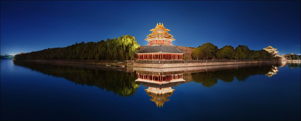 Peking . Wachturm der Verbotenen Stadt