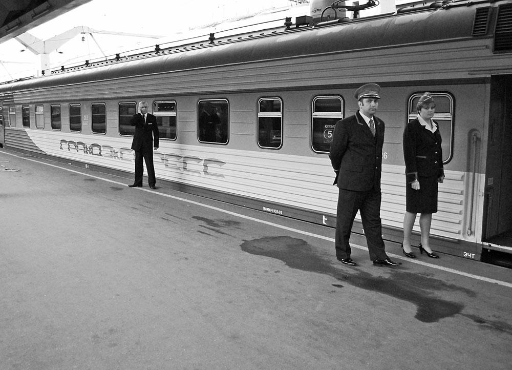 people of Russia I - TRain