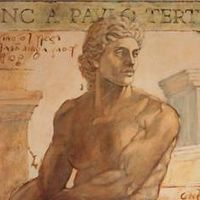Peter Pa(h)n