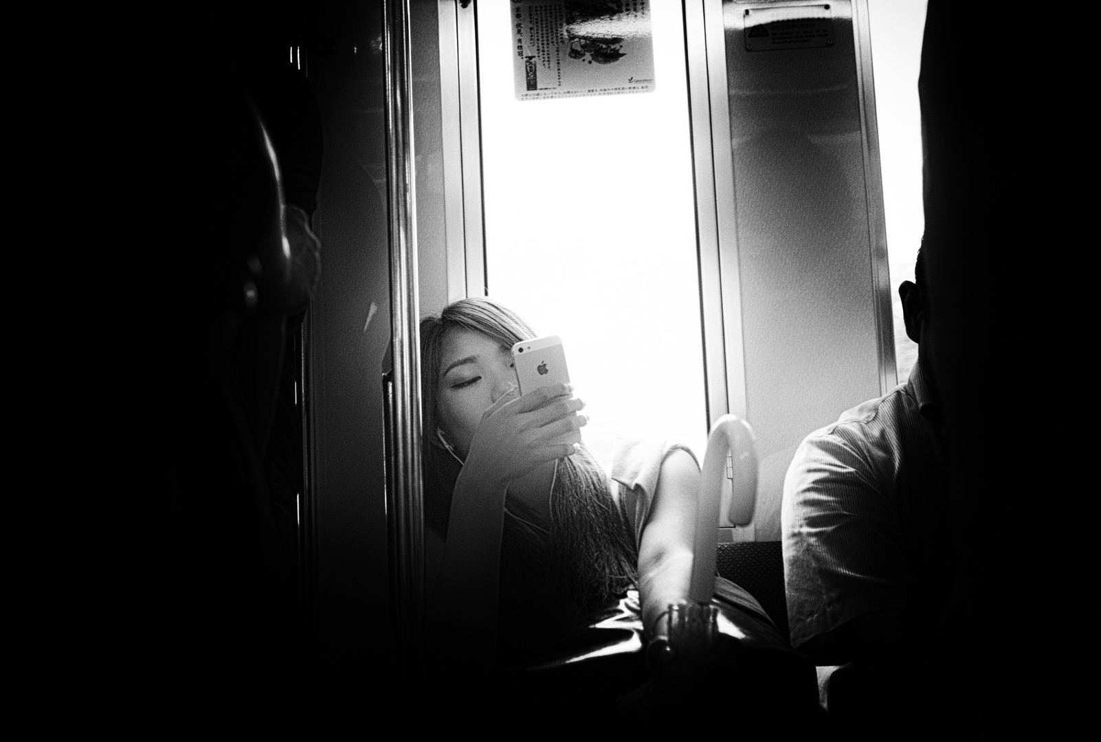 Phone check, Tokyo Metro