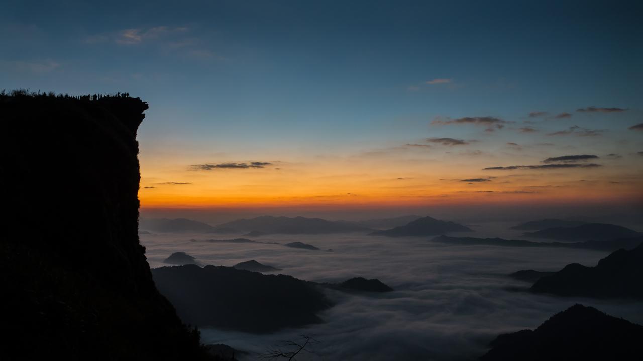 Phu Chi Fa - Crack of dawn