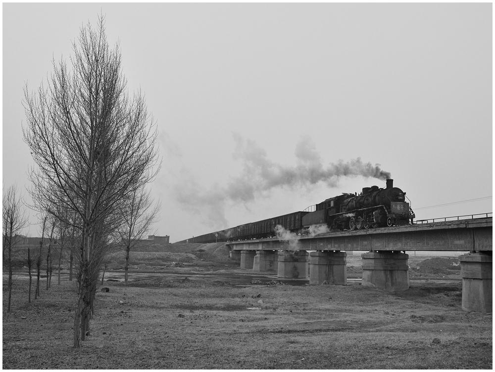 Pingzhuang 2013 - XIII