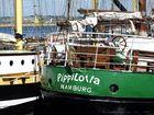 Pippilotta  - gesehen im Hafen von Douarnenez