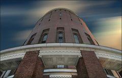 * Planetarium *^
