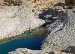 Pool Wadi Bani Khalid