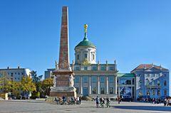 POTSDAM - Potsdam Museum -