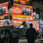 PP street Restaurant Egypt ca-21-76-col