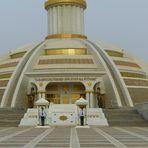 Präsidentenpalast - Detail - Aschgabat