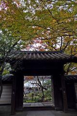 Pretentious Gate