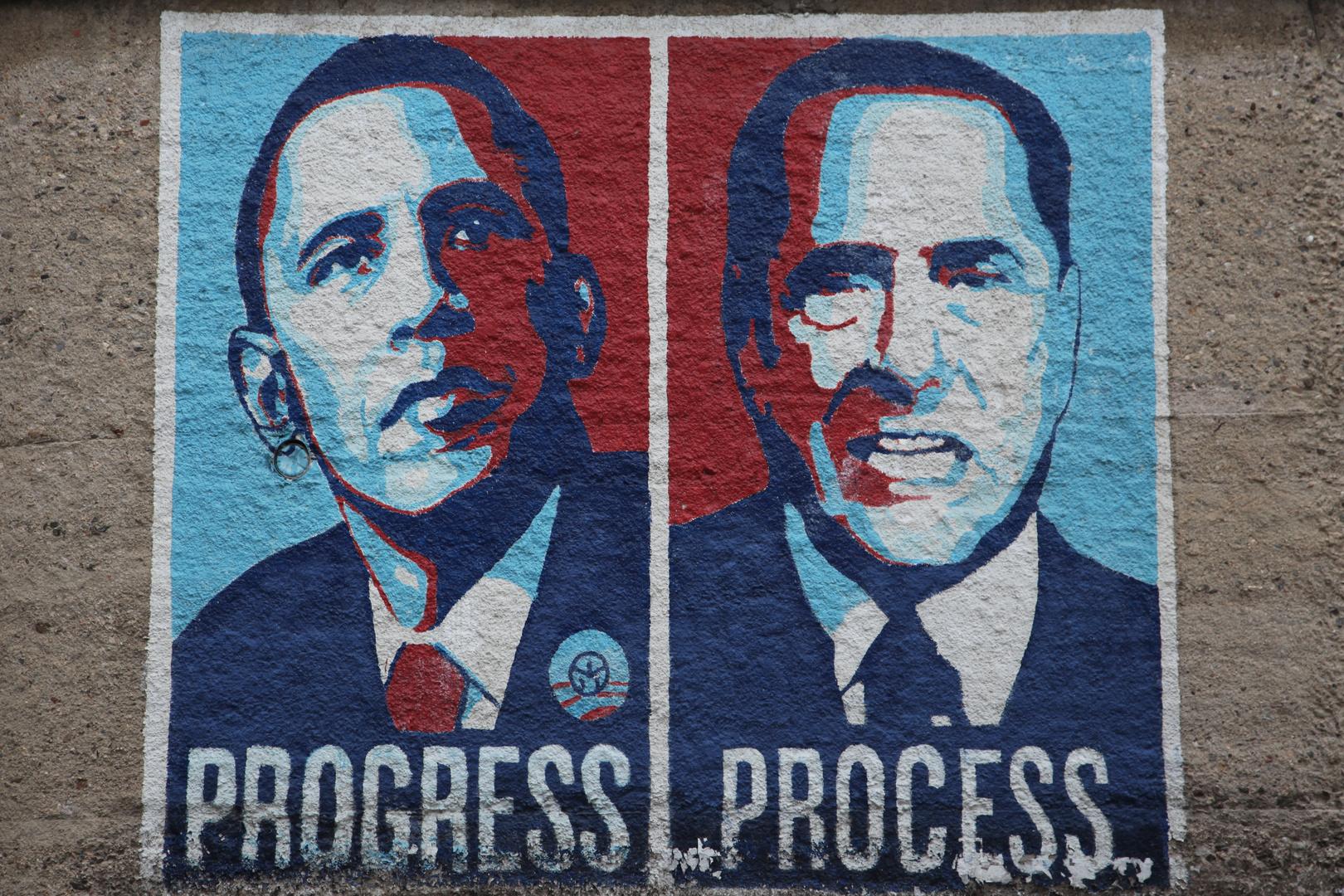 progress vs. process