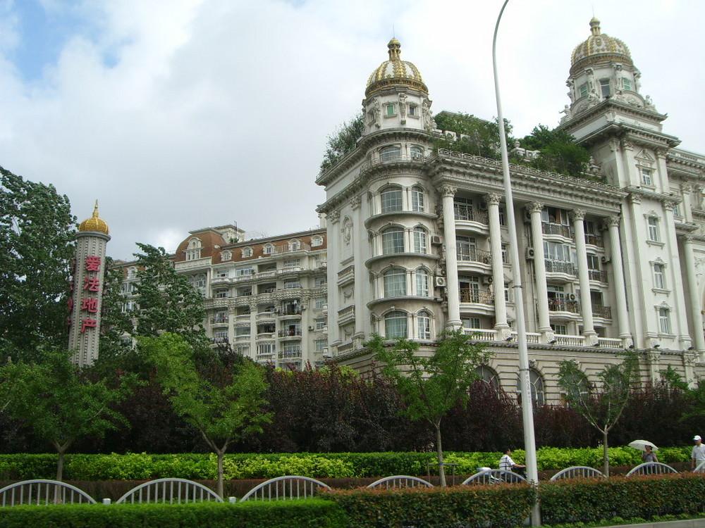Pu Dong - Shanghai