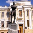 Pushkin monument. Krasnodar.