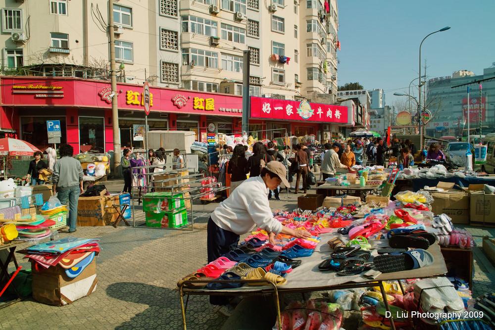 Qingdao 2009 - 10