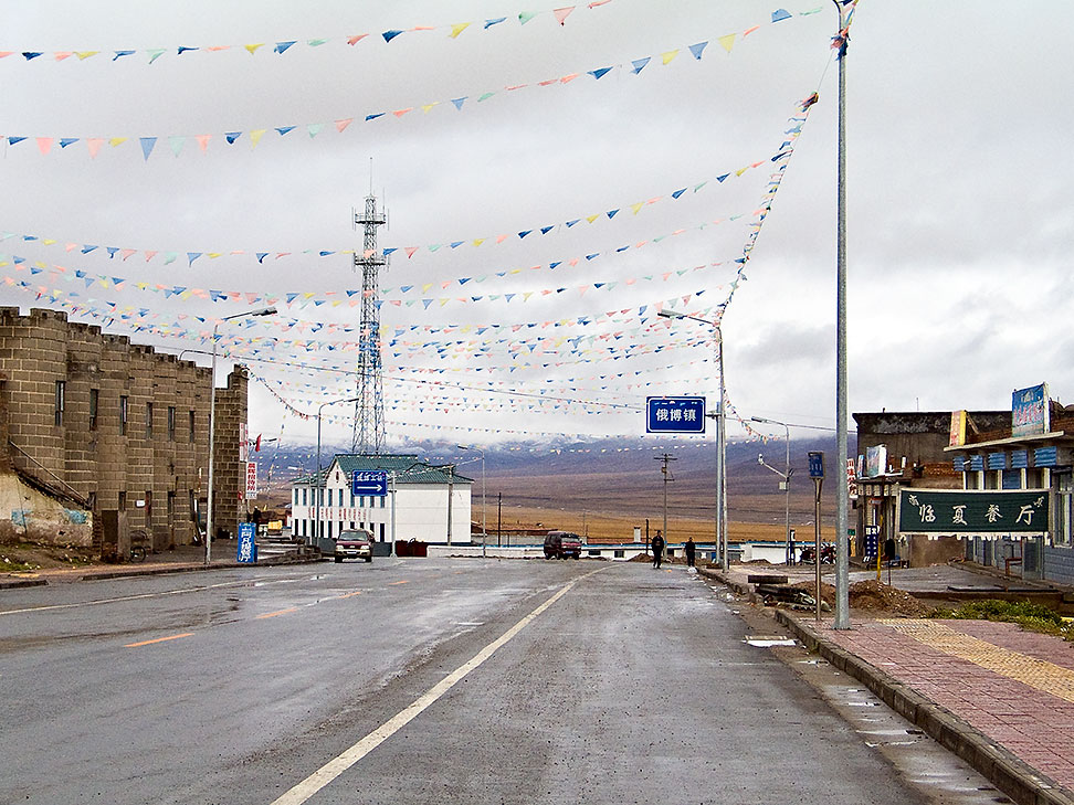 Qinghai 4