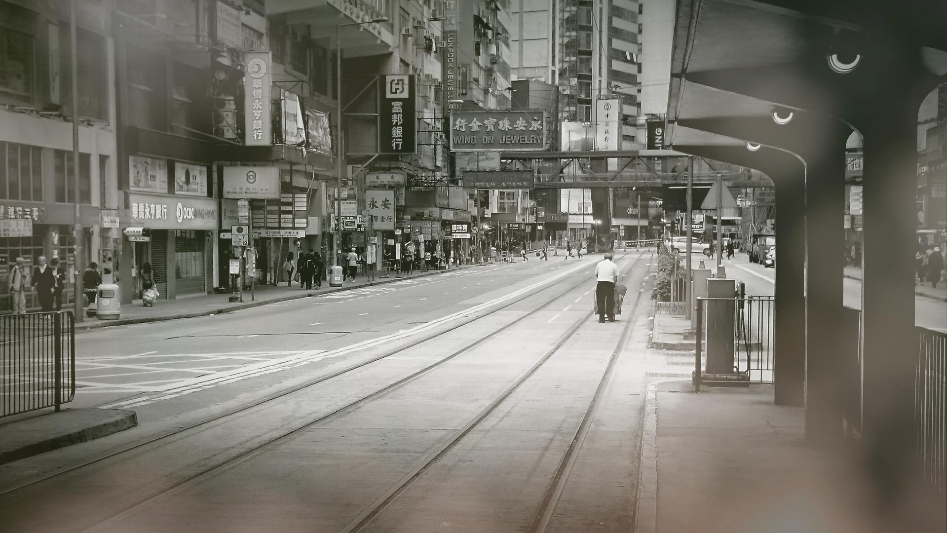 Quiet day in Hongkong