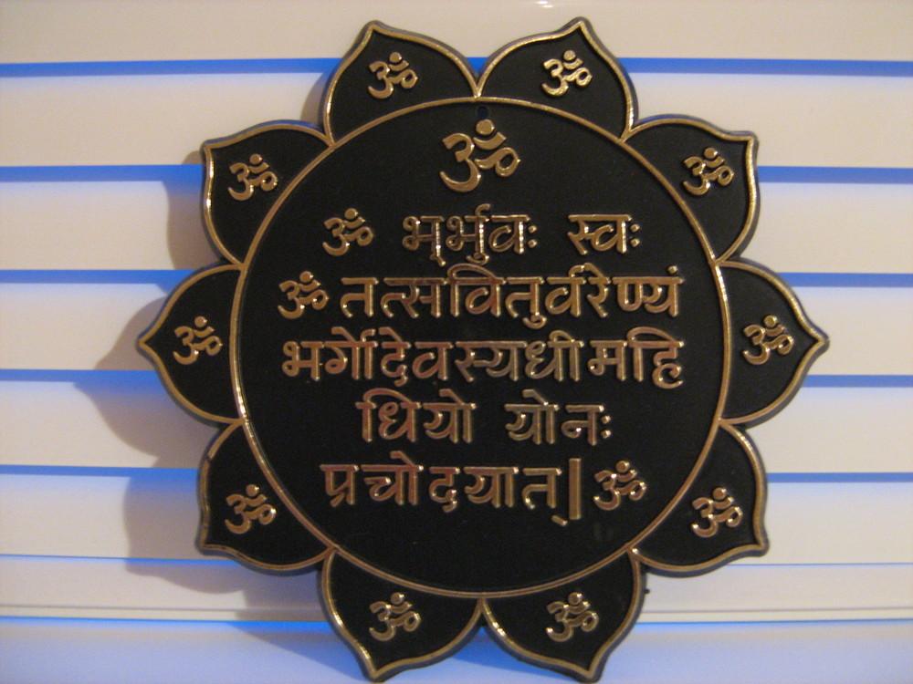 Quintessence of Hinduism