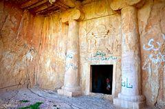 Qzqapan Cave