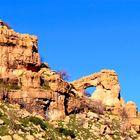 Qzqapan Mountain