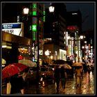 Rain in Tokyo 2