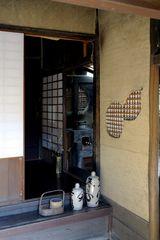 Rakushisha in Kyoto
