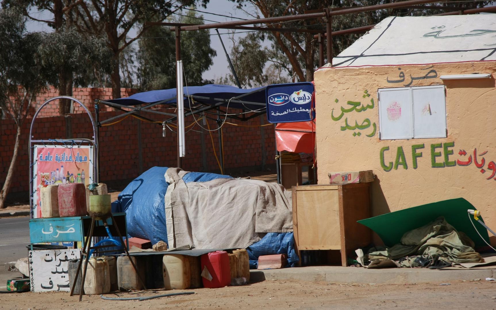 Raststätte Süd-Ost-Tunesien