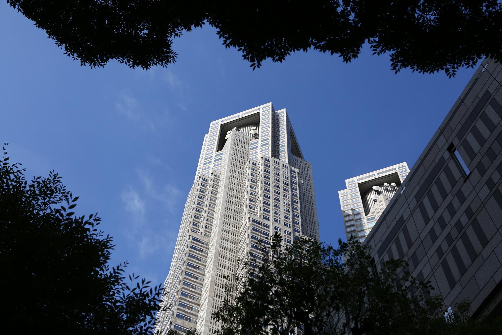 Rathaus Tokio