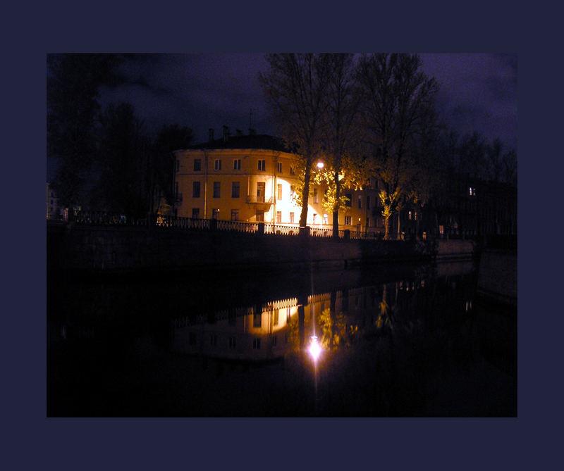 reflektionhouse