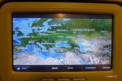 Reise nach Zentralasien zur alten Seidenstraße