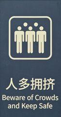 Reisewarnung für China