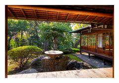 Residence of Asakura 2